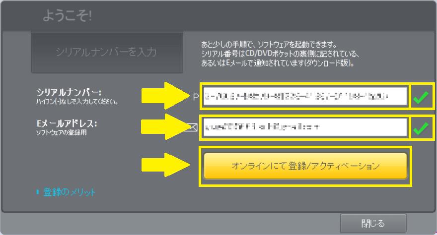12_VEGAS_Pro_初回起動画面