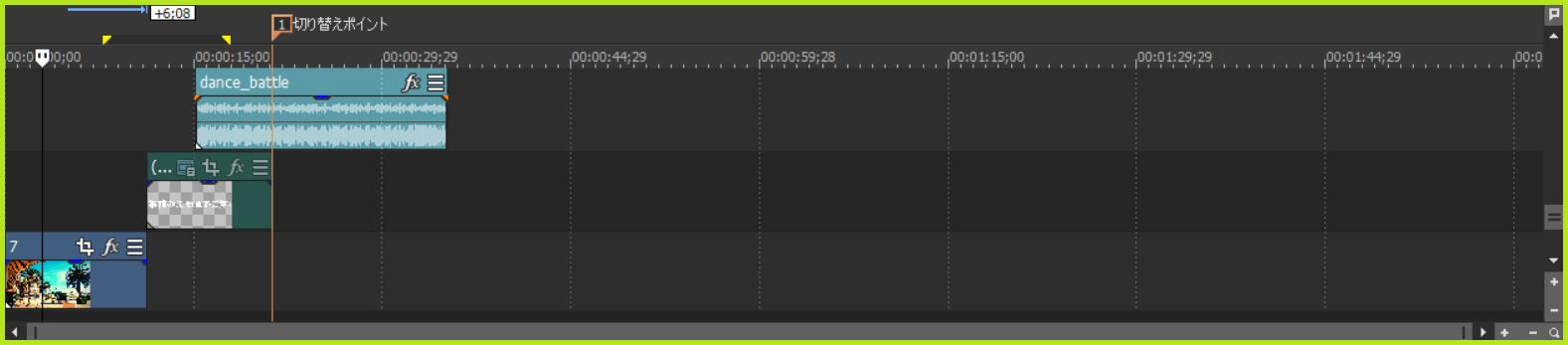 構成10_タイムライン