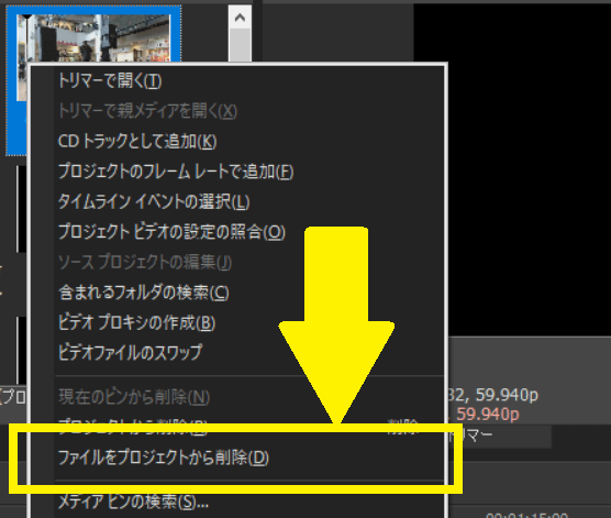8_ファイルをプロジェクト