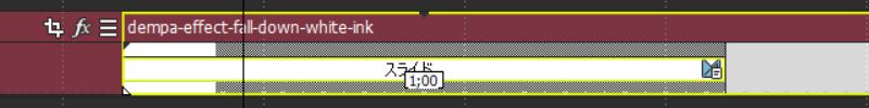 12.トランジション初期設定