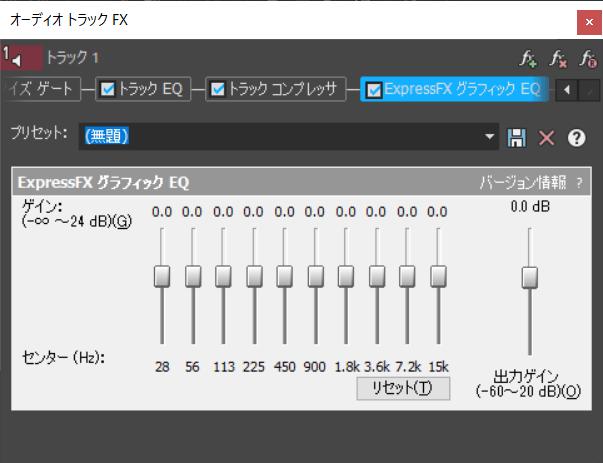 21_エフェクト初期値