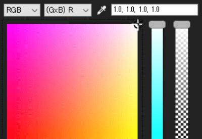 4.RGB