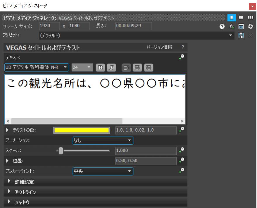 10.文字色の変更